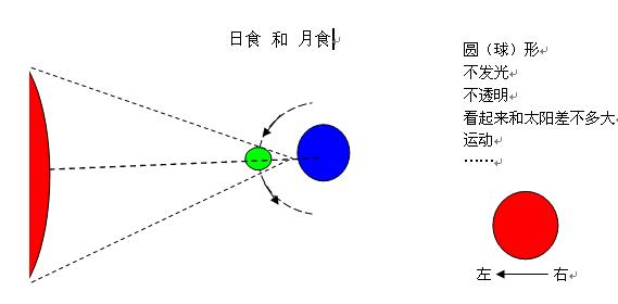浙江小学科学网